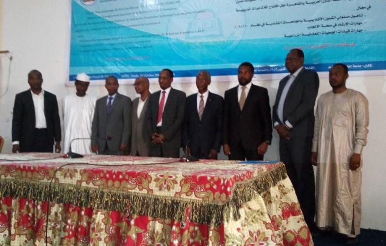 Enseignement supérieur : l'université Roi Fayçal se lance dans le système LMD