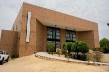 Culture : Les 5 choses à (ré) découvrir au Musée national du Tchad