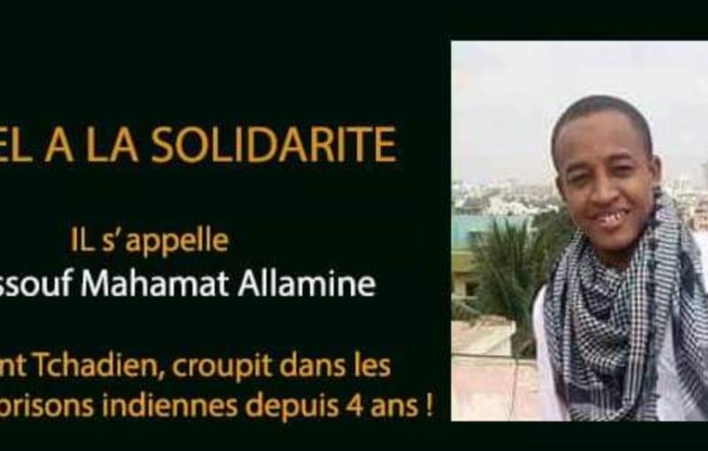 Affaire Youssouf Mahamat Allamine : silence radio du côté gouvernemental