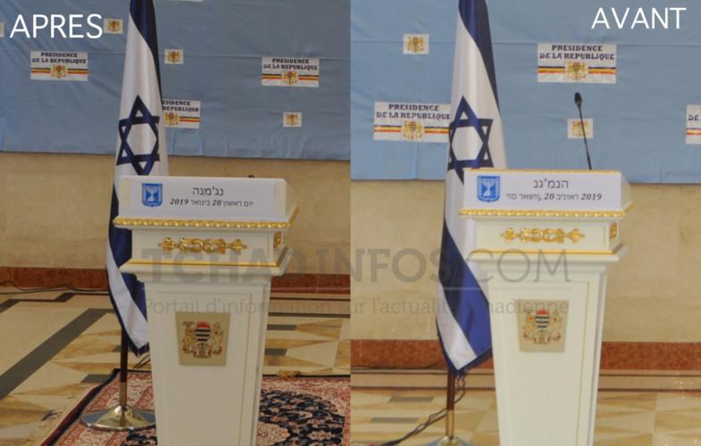 Visite PM israélien : l'hébreu n'est pas une langue facile, on s'emmêle les pinceaux