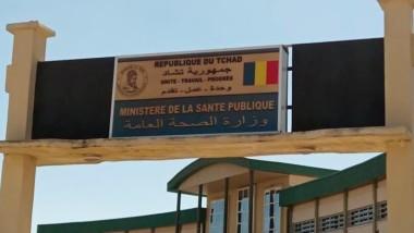 Tchad : le chef de l'Etat  promulgue la loi sur la Couverture santé universelle