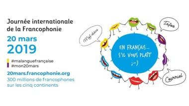 Quiz Francophonie : testez vos connaissances en langue française