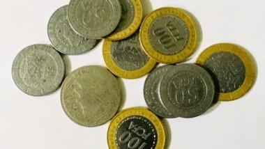 Economie : la BEAC envisage interdire les pièces de monnaie dans les salles des jeux