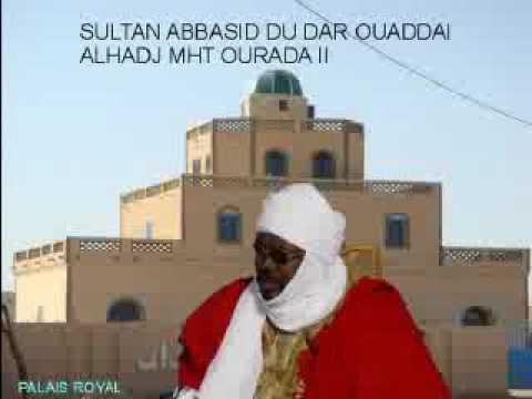 Tchad : le sultan du Ouaddaï révoqué de ses fonctions
