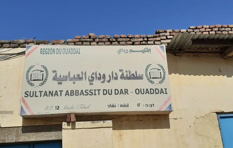 Spécial Ouaddaï : la généalogie royale a-t-elle été modifiée ?