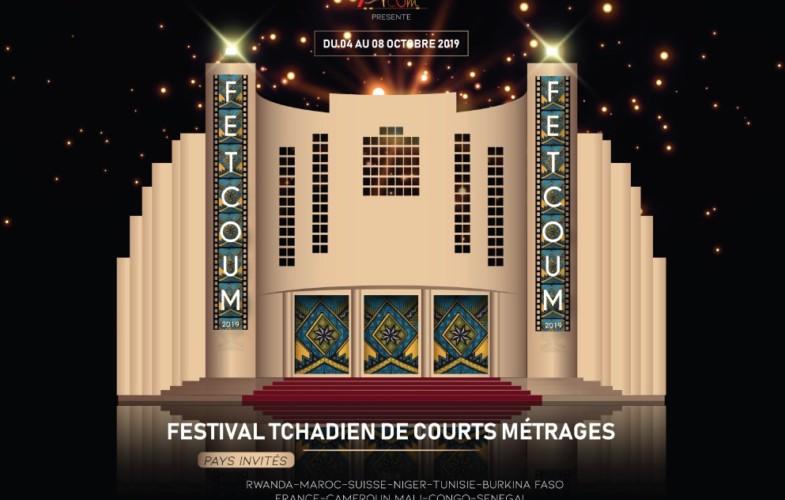 Culture: le festival tchadien de court-métrage s'annonce déjà