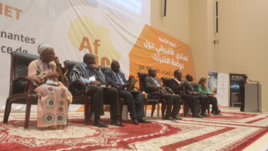 Tchad : ouverture ce jour de la 8ème édition du forum africain sur la gouvernance de l'internet