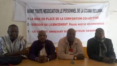 Tchad : bras de fer entre la direction de la CCIAMA et les employés