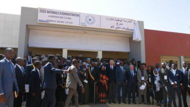 Tchad : l'Ena célèbre son 55e anniversaire à travers un forum
