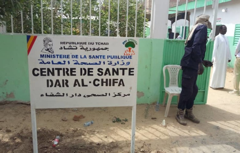 Tchad : le 4e arrondissement a un centre de santé de plus