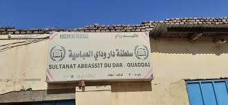 Ouaddaï : la famille Ourada sommée de quitter la maison familiale
