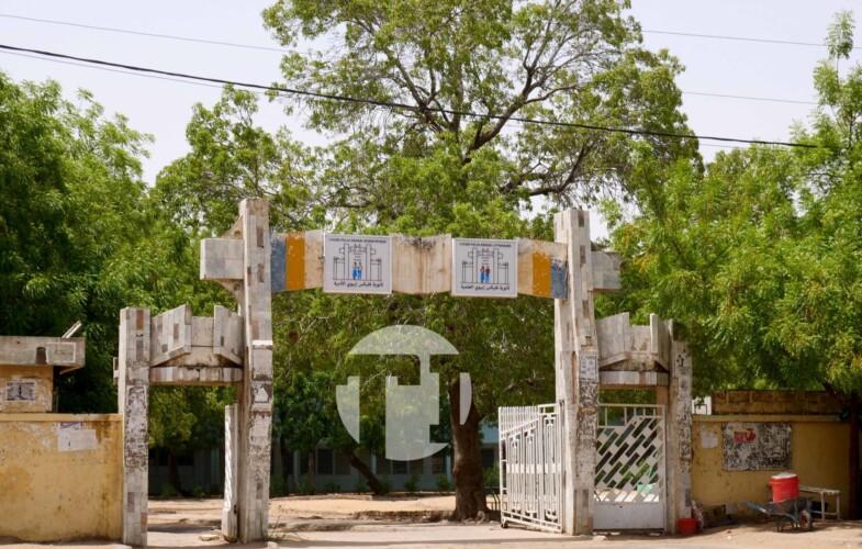 Tchad : deux grands changements dans l'organisation du bac 2020