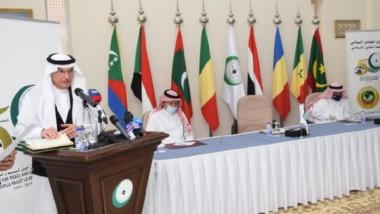 Coronavirus : le Tchad et 20 autres pays bénéficient de subventions financières de l'OCI