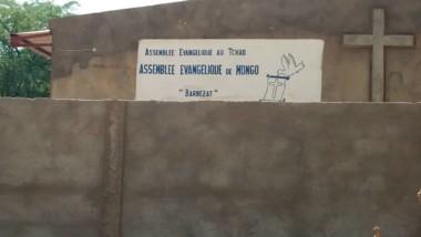 Tchad : à Mongo, les églises restent fermées jusqu'au 12 juillet