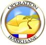 Force Barkhane – Tchad : appel d'offre de marché