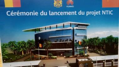 Tchad : pose de première pierre pour la construction d'un Centre national des données