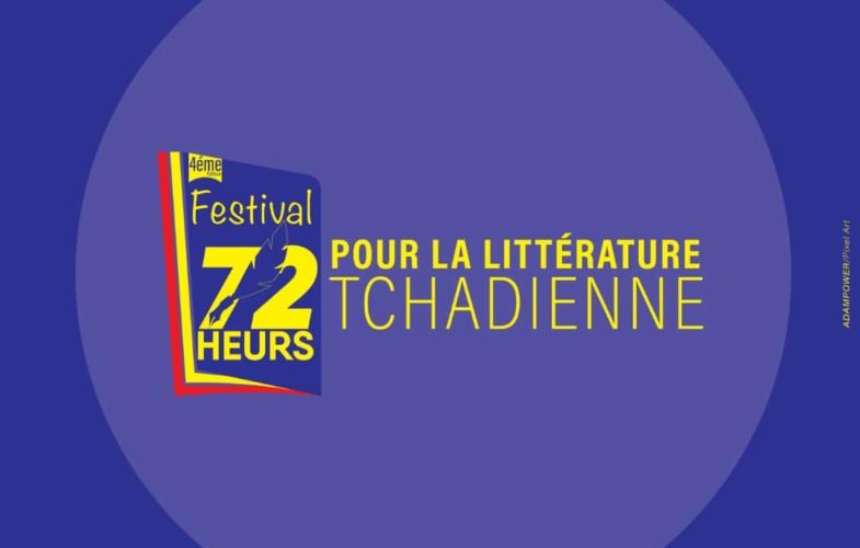 """Tchad : la 4ème édition du """"Festival 72 heures pour la  littérature tchadienne"""" se prépare"""