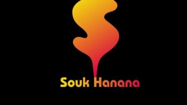 "Iyalat : ""Souk hanana"", une plateforme de vente en ligne"