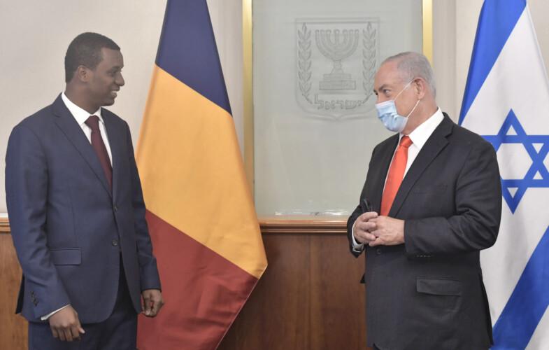 Coopération : ce que la délégation tchadienne est allée faire en Israël