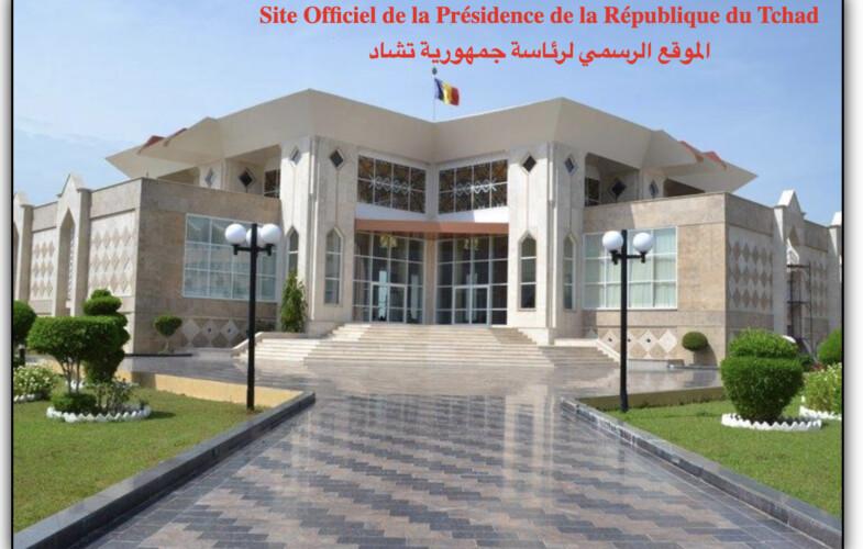Le site internet de la Présidence de la République bientôt réaménagé