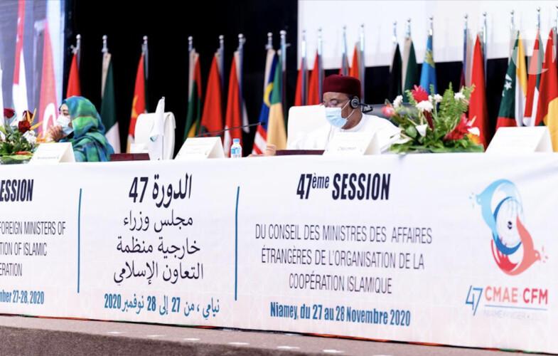 International : la 47e session de l'OCI s'ouvre ce jour à Niamey