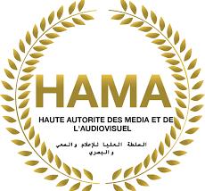 """Tchad: la Haute autorité des media et de l'audiovisuel ne partage pas l'initiative """"journée sans radio"""""""
