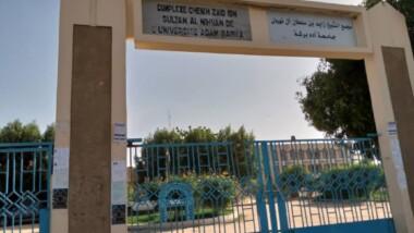 Tchad : les enseignants et chercheurs de l'Université Adam Barka d'Abéché sont en grève