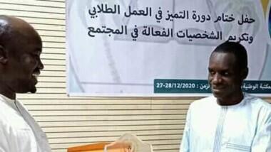 Tchad : Abakar Idriss Hassan nommé personnalité de l'année 2020 par l'ONG ''Al Nahda''