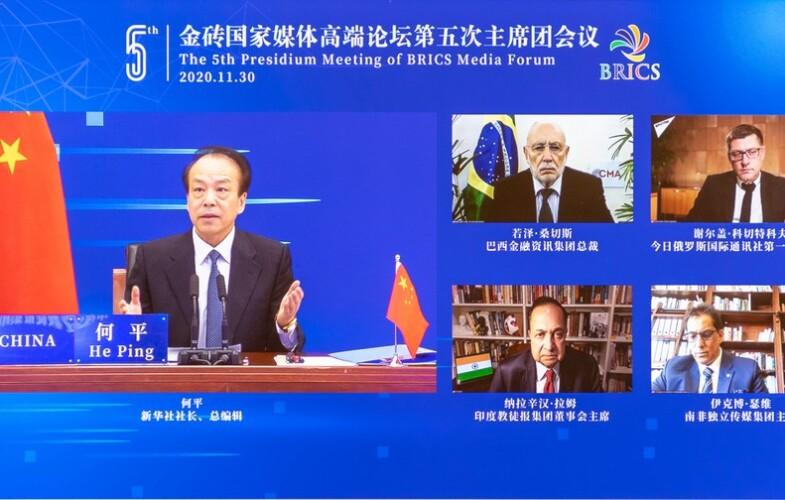 BRICS : Des responsables des médias s'entretiennent sur les échanges et la coopération dans l'ère post-COVID-19