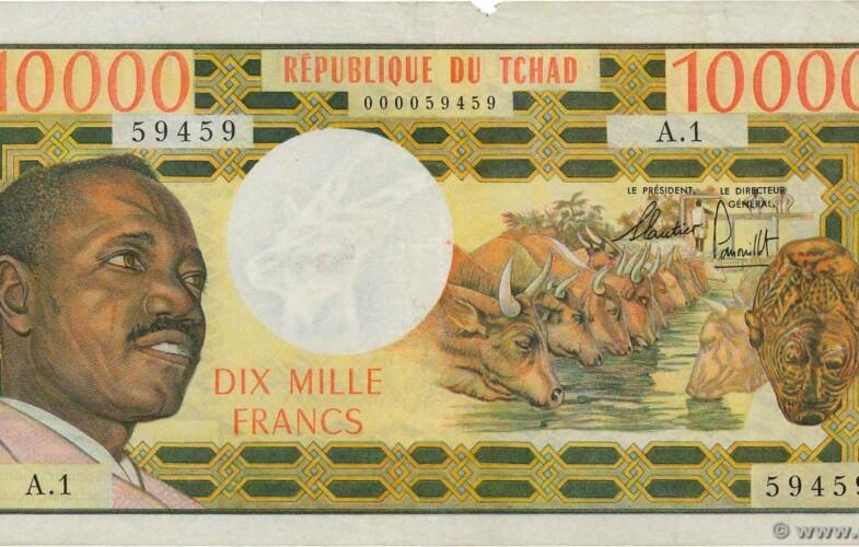 Éphéméride : 23 janvier 1976, retrait des billets de banque à l'effigie du président Ngarta Tombalbaye