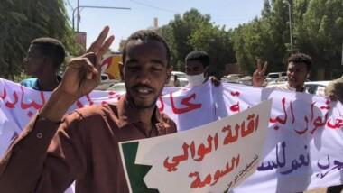 دارفور: مظاهرات حاشدة ضد والي ولاية غرب دارفور