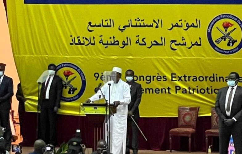 « Oui, je m'investirai, mes chers camarades militantes et militants, pour  porter haut  la bannière du parti rassembleur à la  présidentielle de 2021 », Idriss Deby Itno
