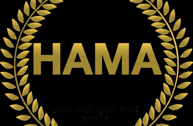 La HAMA interpelle les correspondants des médias étrangers à se conformer à la législation tchadienne