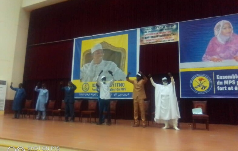 Présidentielle 2021 : 13 partis  de l'opposition soutiennent le candidat du MPS