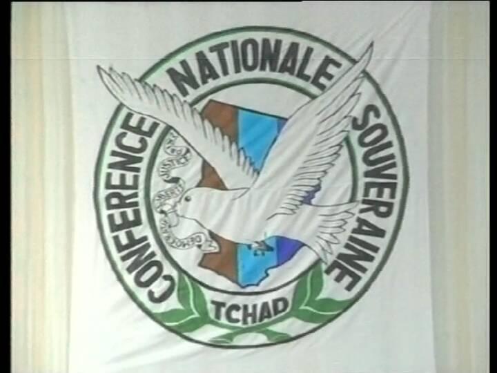 ذكرى: 28 عاماً على إنشاء المؤتمر الوطني السيادي