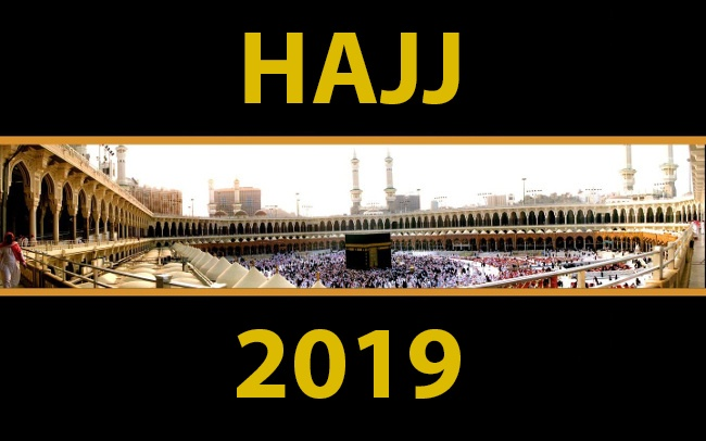 Tchad-Hadj 2019 : la Commission permanente enregistre un surplus de 1 700 demandes de pèlerinage