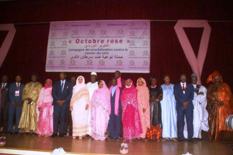 Tchad : lancement de la campagne de dépistage gratuit du cancer du sein et du col de l'utérus