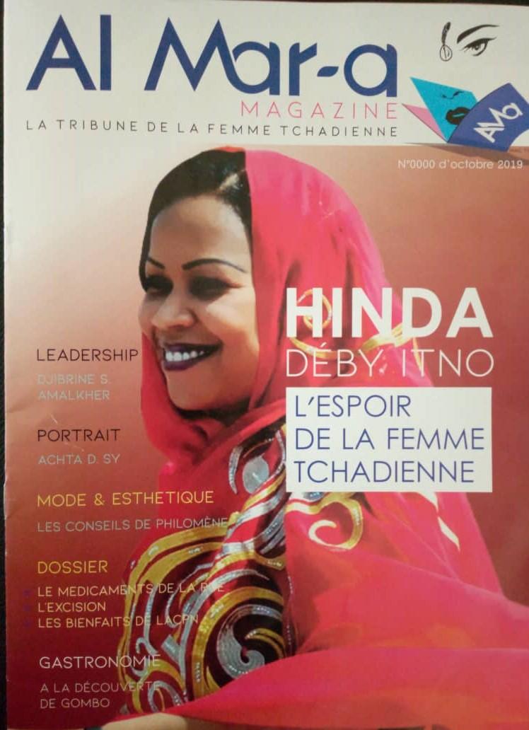 Tchad : Al Mar-a le nouveau magazine féminin est lancé