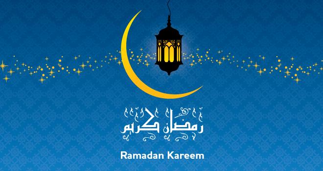 Quiz de la semaine: Que savez-vous sur le Ramadan?