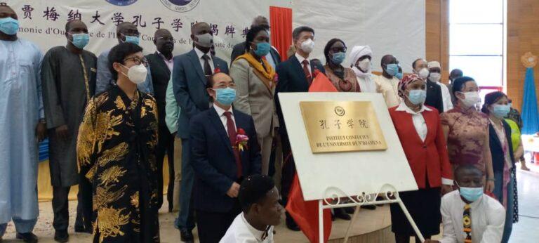 Tchad/Chine : les instituts Confucius s'implantent à N'Djaména